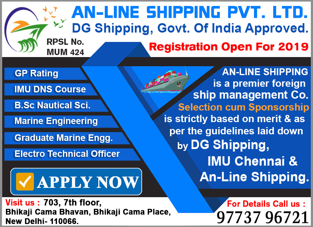 Anline Shipping Merchant Navy Sponsorship Test Notifications 2019